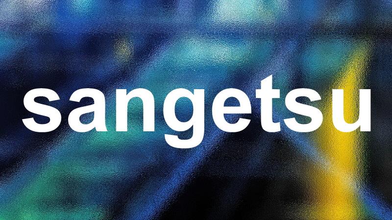 sangetsu/サンゲツ 窓ガラスフィルム