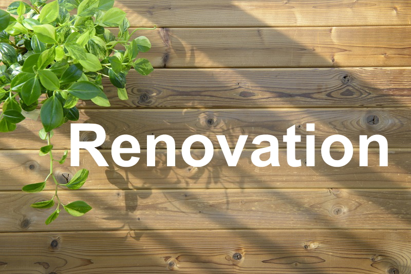 マンション、一戸建て住宅のリフォーム、リノベーション
