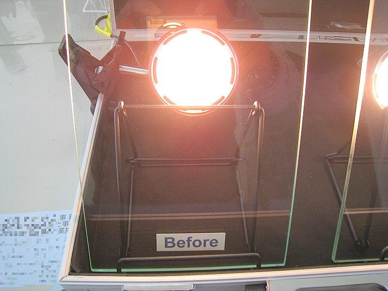 遮熱ガラスフィルム体感キット(3M NANO80S未施工)