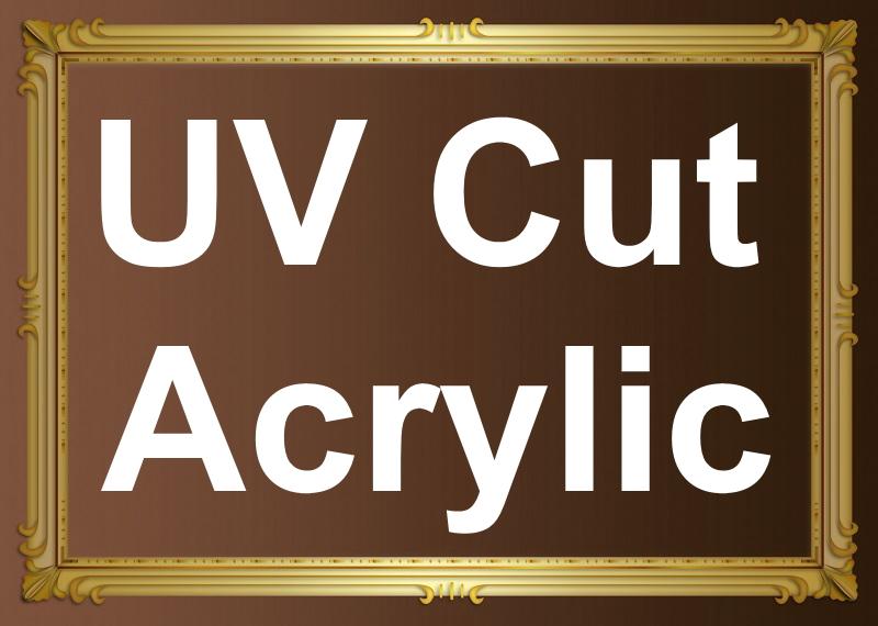 額縁、UVカットアクリル板