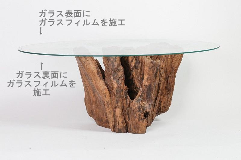 強化ガラステーブルの裏面と表面にガラスフィルムを施工