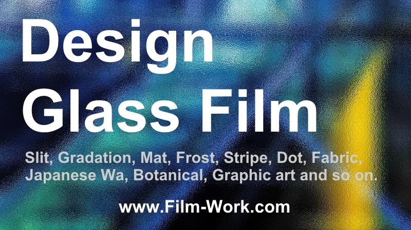 建築窓用デザインガラスフィルムの種類