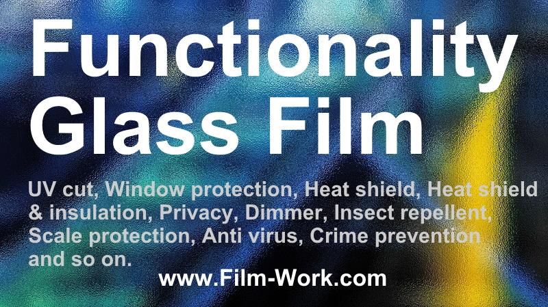 建築窓用、機能性ガラスフィルムの種類