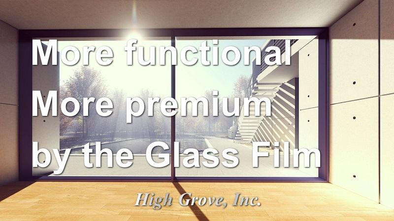 窓ガラスフィルムが室内空間の悩みを解決し、プレミアムな空間を演出