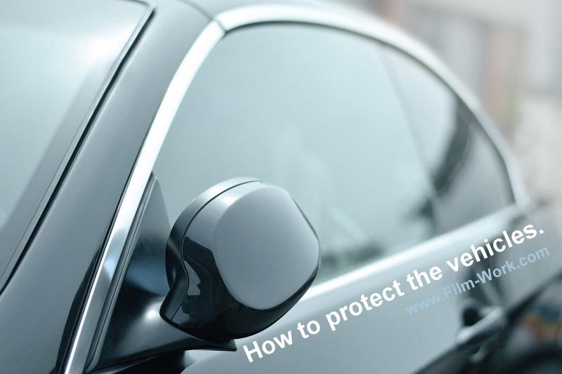 車上荒らし、自動車盗難対策