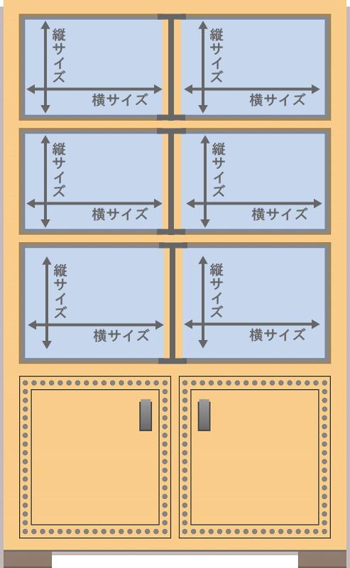 ガラスフィルムで食器棚のガラス扉のガラス飛散防止対策