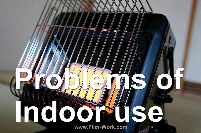 カセットガスストーブ、カセットガスファンヒーターを屋内で使用する問題点