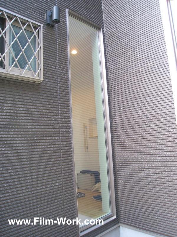 Low-Eペアガラス/FIX窓に遮熱断熱フィルムRSP35LEを施工-静岡県浜松市中区