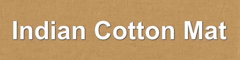 インド綿マット