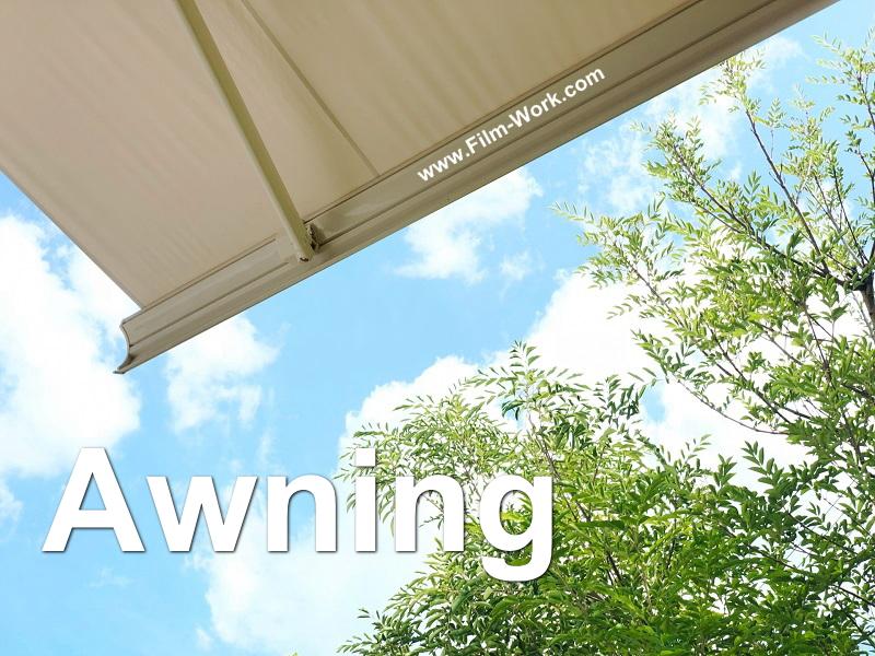 awning/オーニング