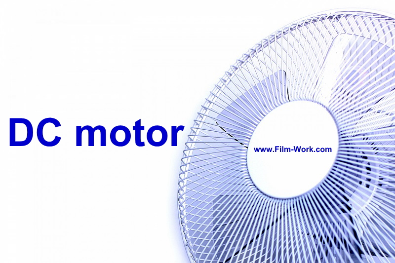 DCモーター扇風機
